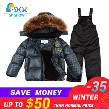 BUY 1 SUIT GET 1 FREE SCARF -30 degrees SP-SHOW Winter 90% White down suit nature fur hat Thick Warm Fleece Down suit(China)