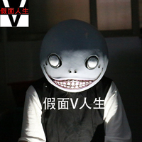 2017 Anime NieR Automata Emil Cosplay Mask Horror Funny Mask For Halloween Carnival Free Shipping New In STOCK