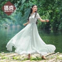 Free Shipping 2017 New Fashion Long Maxi Summer Women Shirt Short-sleeve Chiffon One-piece Dress S-L High Waist Boshow Dresses