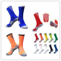 DYROREFL Спортивные профессиональные велосипедные носки для баскетбола для футбола и бега, походные носки мужские велосипедные носки для