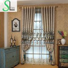 [Slow Soul] European Style Modern Minimalist Light Shade Cloth Embroidered Living Room Bedroom Curtains Curtain Tulle And Luxury