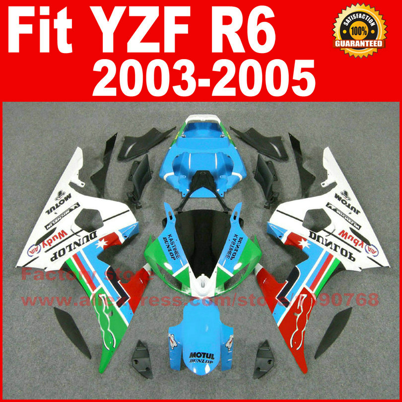 7 gifts custom motorcycle fairings set for 2003 2004 2005 YAMAHA YZFR6 03 04 05 YZF R6 fairing kits body repair parts 7 gifts motorcycle abs fairings kits for 2003 2004 2005 yamaha yzfr6 blue black yzf r6 03 04 05 fairing kit body repair parts