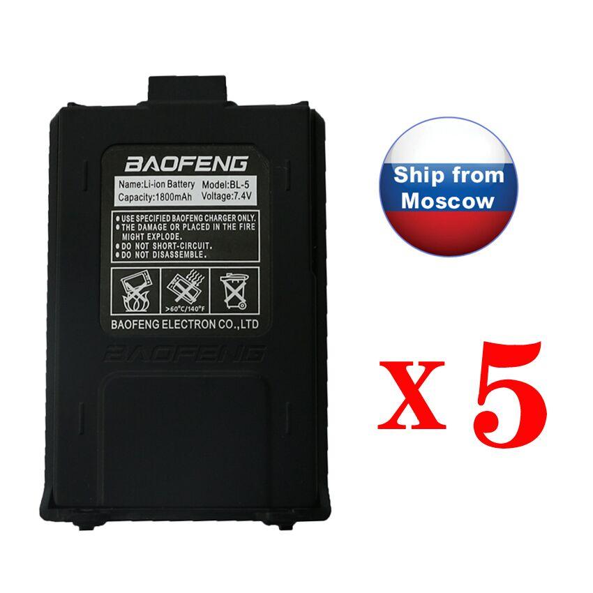 5x Baofeng origine batterie BL-5, Li ion Deux Voies Batterie de La Radio pour baofeng uv-5r uv 5re plus 5 w walkie numérique dm-5r