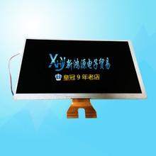 100% оригинальный новый AUO 9-дюймовый дисплей A090VW01 V.3/V.1 ЖК-экран