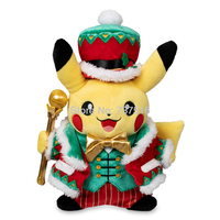 New Anime Stuffed Animals Christmas Edition Holiday Extravaganza Pikachu Plush Doll Soft Toys Gift 9.5 Inch US Ship