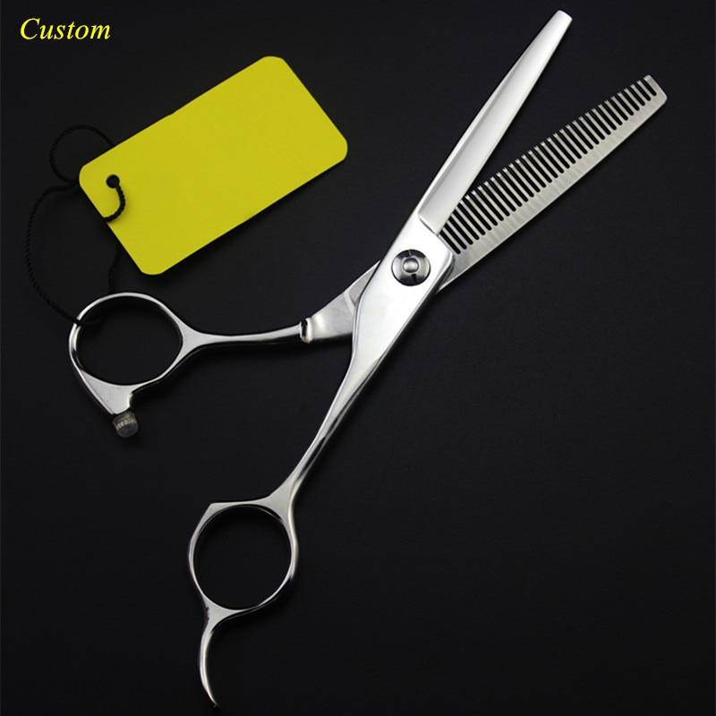 Custom name japan 440c 6 inch Reverse 32 teeth hair scissors barber makas thinning shears haircut scissor hairdressing scissors