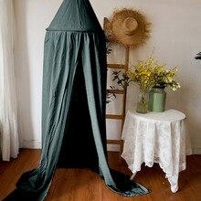 Навес для детской кровати, круглая москитная сетка, занавеска, современный простой домашний текстиль, распродажа, высокое качество, новинка
