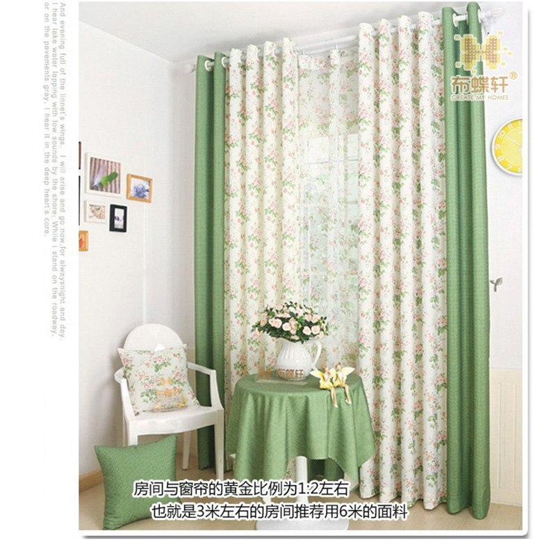 Us 10 5 35 Off Green Rustic Style Fl Curtains For Bedroom Study Living Room Simple Color Matching With Tulle Customized In