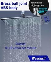 WASOURLF Rain Shower Head wall Mounted dish shower square water saving chrome plated overhead shower bathroom