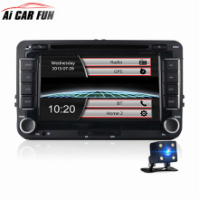 7 Inches 2 Din Car DVD font b GPS b font Navigation Radio Stereo Player for