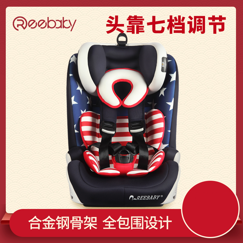 Multi-color Reebaby Child Safety Seat 9 Months-12 Years Old Baby Car Seat 3c Certification StandardMulti-color Reebaby Child Safety Seat 9 Months-12 Years Old Baby Car Seat 3c Certification Standard