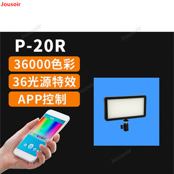 P-20R full color RGB fill light portable LED film and television flat light photography portrait soft light CD50 T03