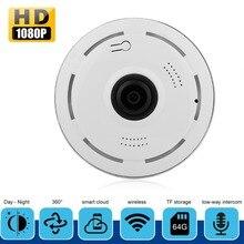 Портативный Fisheye WI-FI IP Камера 360 градусов панорамный купол Камера 1080 P охранных Системы Ночное видение CCTV ЕС Plug