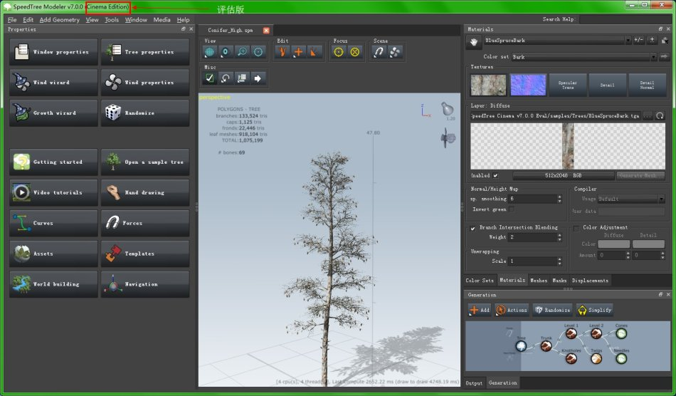 Landscape plug SpeedTree Cinema 7 1 1 Win64 + treebank + UE4