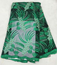 Wholesale African Tulle Lace Fabric With Beads For Wedding Dress African Net Lace Fabric High Quality 5 yards French Lace Fabric