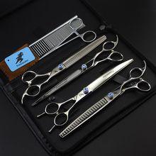 Freelander Professional Pet Grooming Scissors Set 8 Inch,Dog Grooming Shears,Scissors For Dog Grooming margaret h bonham dog grooming for dummies