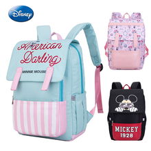 2019 New Disney Diaper Bag Backpack Minnie Mickey Large Capacity Bottle Feeding Storage Mummy Travel Free Of Hooks