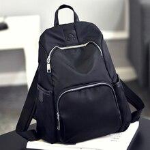 2017 Холст Моды Рюкзак для Подростка Grils Новый Повседневная Женщины Рюкзак Точка Компьютер Дорожная Сумка