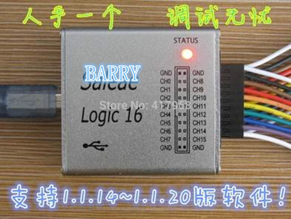 Logic16 logic analyzer 100M  ARM FPGA decoder tool R&D Tools Oscilloscopes Upgraded version metal case fuzzy logic speed controllers using fpga technique