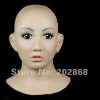 [SF -1]พรรคc rossdressซิลิโคนยางฮาโลวีนหญิงหน้ากาก/อุปกรณ์แก้ไขด้วยสตริงผูกพั