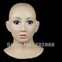 [SF 1] Party crossdress silicone latex halloween Female Mask/props fixed with string binding