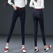 Brief Relate Women Elastic Band Jeans Ninth-length Pants High-waist Durable Dark Blue Denim Skinny Casual Pant