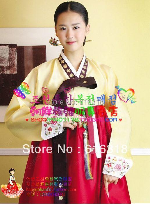 24 Types Traditional Korea Bride Or Royal Empress Costume