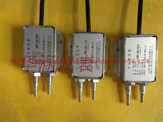 Pressure Transmitter / Pressure Sensor, Micro Differential Pressure, Intubation Transmitter, Pressure Transmitter