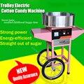Тележка электрическая машина для производства хлопковых конфет FM-01 машина для производства хлопковых конфет с тележкой