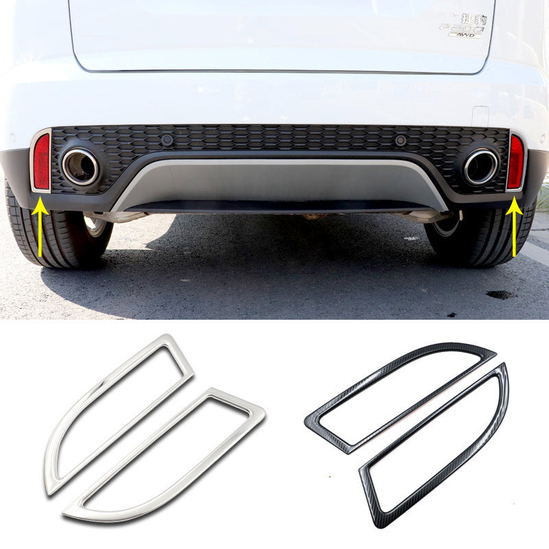 Car styling accessories stainless steel Car rear fog light trim cover For Jaguar E PACE 2018