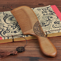 High Quality Genuine Mahogany Wood Comb Whole Wood Lettering Carved Natural Gifts Have Ebony Comb Anti