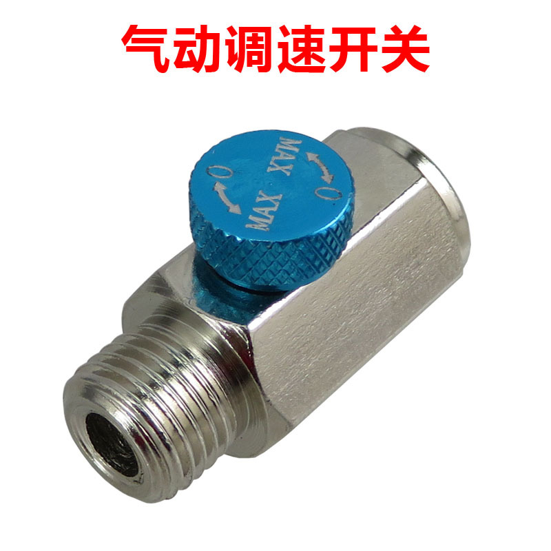 Pneumatic Tool Speed Regulating Switch Air  Valve   Flow   Regulato
