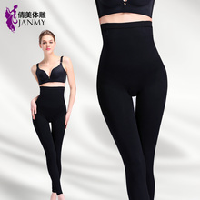 New arrival janmy seamless body shaping legging body shaping pants stovepipe pants slimming pants drawing abdomen pants