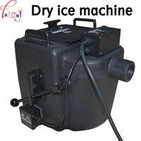 Сухой лед машина GLS F13 свадебная церемония специальные эффекты сцене, посвященный дым машина оборудование 110/220 В 3500 Вт 1 шт.