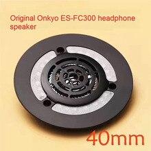 الأصلي استبدال إصلاح جزء 32ohm 40 مللي متر المتكلم ل أونكيو ES FC300 سماعات DIY بها بنفسك 40 مللي متر التيتانيوم السائقين مع الجبهة قذيفة