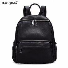 Haoqima Новинка 2017 года 4 цвета Пояса из натуральной кожи из натуральной коровьей кожи Для женщин рюкзак сумка