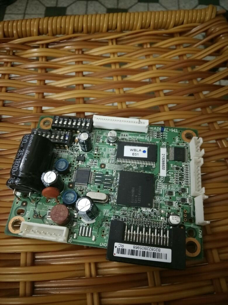 MAINBOARD FOR Epson TM-T88IV M129H