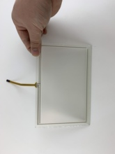 4PP045.0571-042 Touch Glass Panel for B&R HMI Panel repair~do it yourself,New & Have in stock