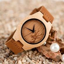 Zegarek drewniany BOBObird