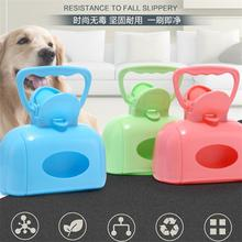 Outdoor Pick Up Poo  Pet Handle Pooper Scoopers Clean Clamp Toilet for Dogs Cats Dog Cat Waste Walking Cleaning Tool