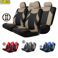 13pcs Set Car Seat Covers Full Seat Car Interior Accessories Steering wheel Bench backrest Back seat cover Auto Cushion Mat Pad