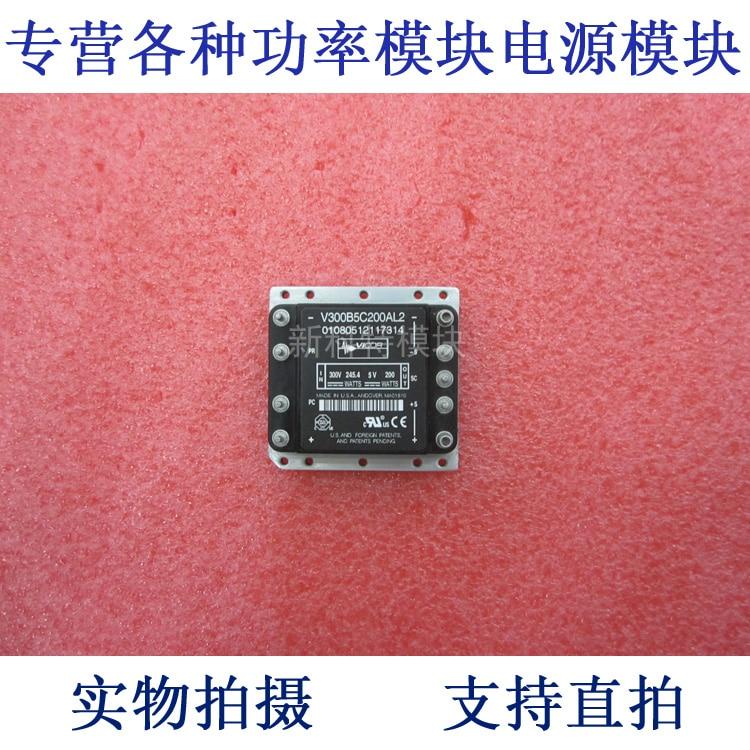 V300B5C200AL2 300V-5V-200W DC / DC power supply module free shipping vi 261 cu f7 dc dc 300v 12v 200w