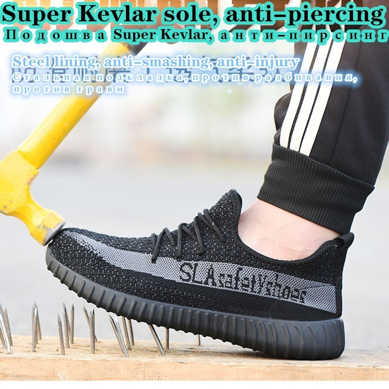 Hiking Shoes Super Kevlar Sole Bulletproof Puncture proof Lightweight Soft Mesh Breathable Work Safety Steel Shoes Anti slip Men