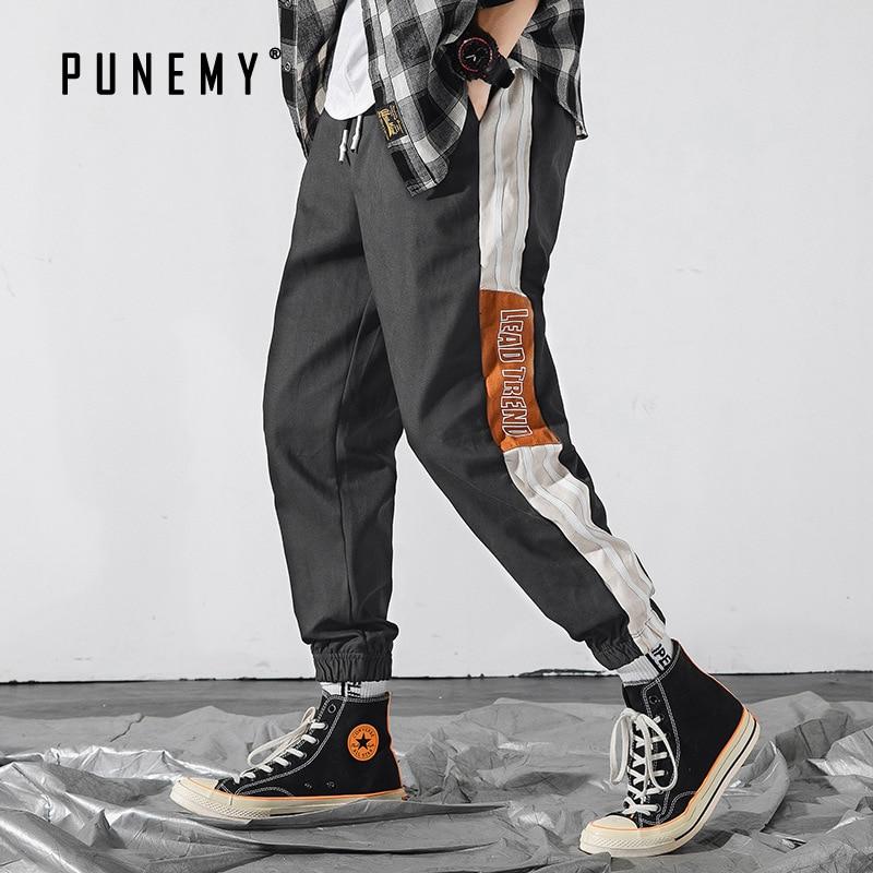 Men Sweatpants Joggers Trousers Harajuku Japanese Streetwear Hip Hop Side Striped Vintage Drawstring Kanye West Man's Sweatpants(China)