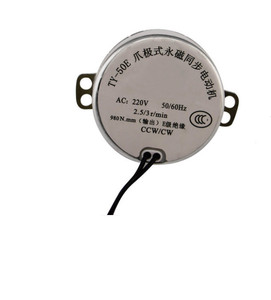 TY-50E 50/60 Hz AC 220V 2.5/3RPM Speed Output Metal Shell Synchronous Electric Motor CCW/CW