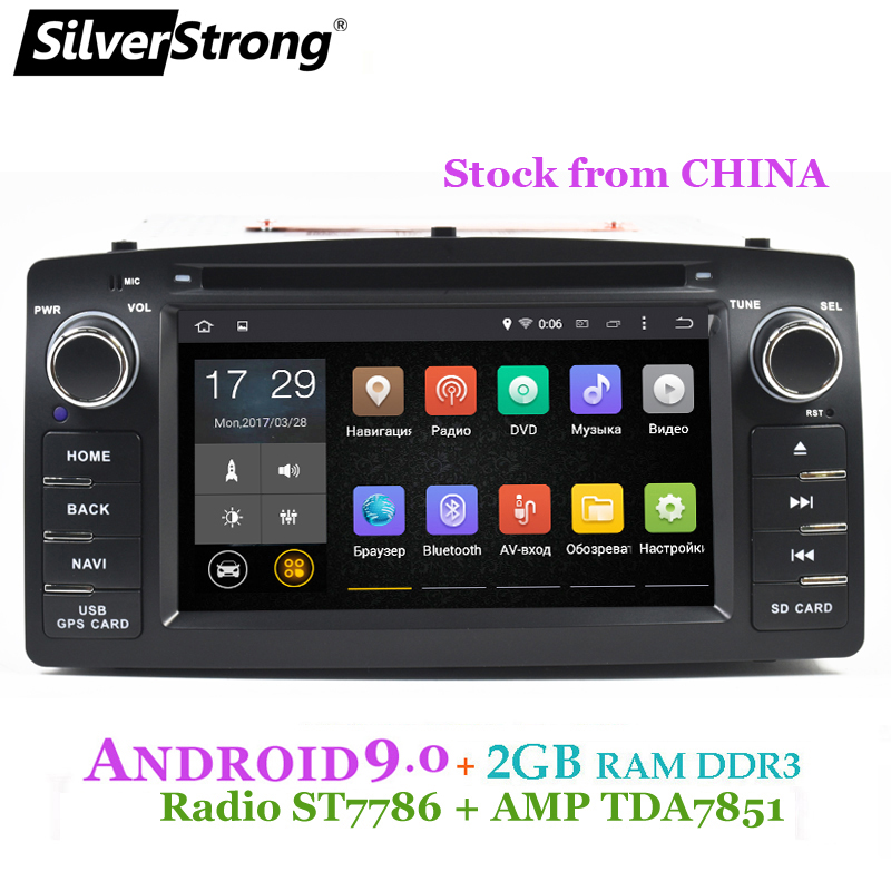 SilverStrong 2GB RAM Android9 0 8 1 2Din Universal for Corolla Car dvd For Toyota Corolla