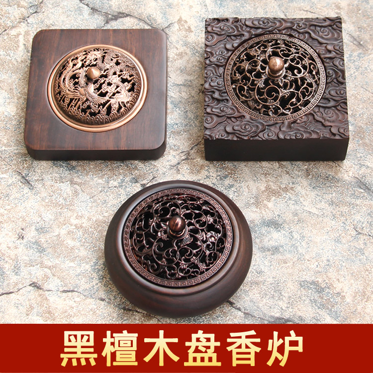 2018 Limited Free Shipping Ebony Pan Censer Household Indoor Aloes Sandal Line Annatto Present Tea Incense Aroma Stove Coil Box цены