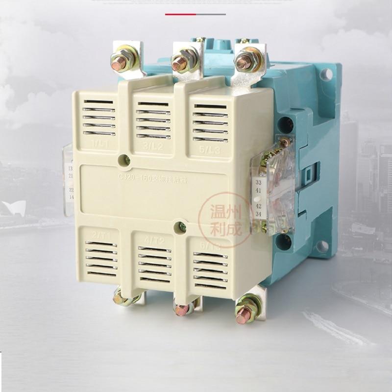 AC contactor CJ20-160A single-phase three-phase 11v220V380V voltage silver contact