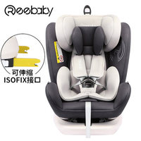 0 12 Years Newborn Baby Car Seat Convertible Car Seat Isofix Baby Rotating Safety Seat ISOFIX InterfaceBaby can sit and lie down