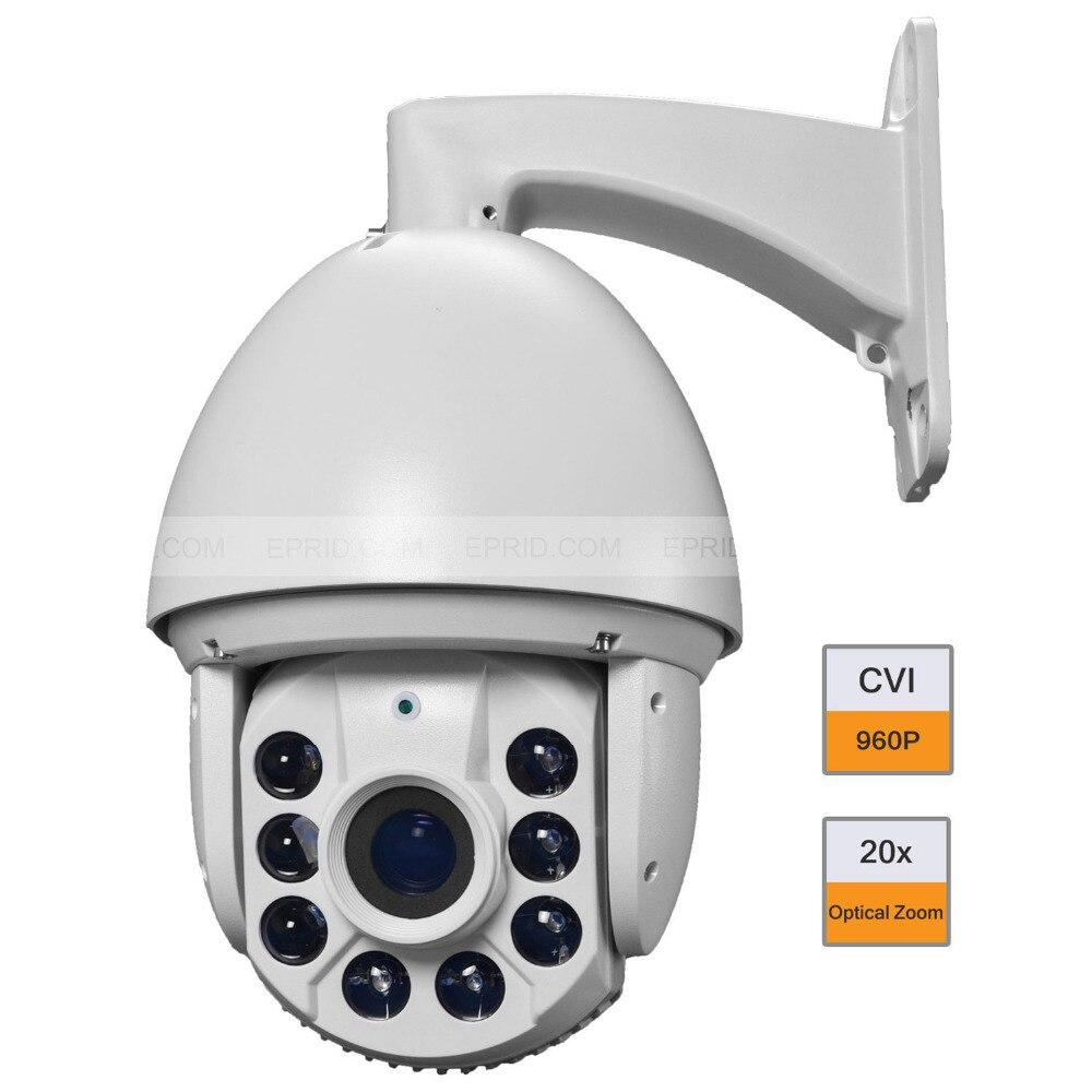 6 дюймов 20X оптический зум Открытый HD CVI 960 P ИК водонепроницаемый CVI Купол PTZ 150 м Массив ИК